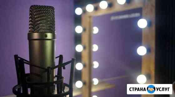Студия звукозаписи г.Владимир Brazers Studio Владимир