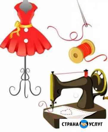 Пошив одежды на заказ Переславль-Залесский