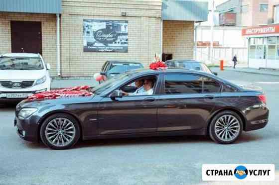 Прокат авто с водителем для свадеб и других меропр Тамбов