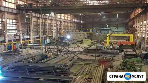 Производство металлоконструкций любой сложности Салехард