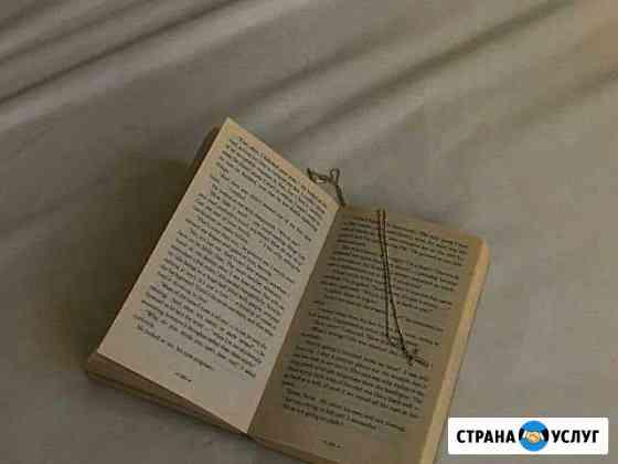 Пишу стихи, рассказы и сочинения на заказ Рыбинск