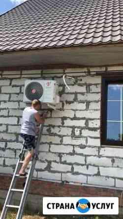 Установка,продажа и ремонт кондиционеров и холодил Тамбов