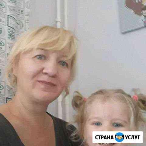 Няня для вашего ребенка Кемерово