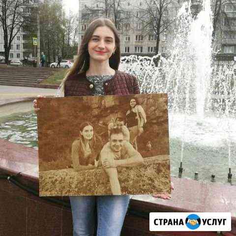 Выжигание фото на дереве Кемерово