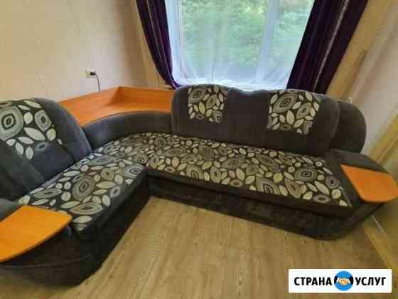 Химчистка Петропавловск-Камчатский