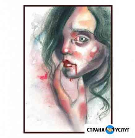 Портреты на заказ Саранск