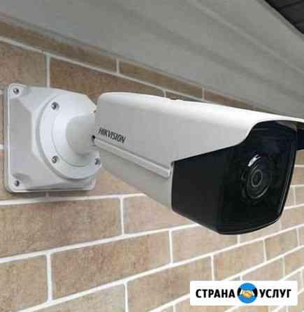 Установка видеонаблюдения,домофонов,wifi,ремонт Сочи