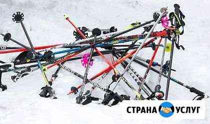 Ремонт горнолыжных палок Красноярск