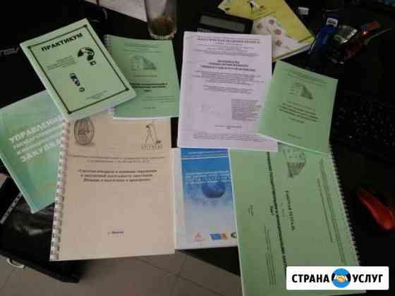 44 Федеральный закон в сфере закупок товаров работ Грозный
