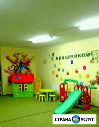 Частный детский садСияние Макс и детский центр Калининград
