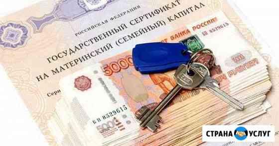 Помощь в реализации материнского капитала Уварово