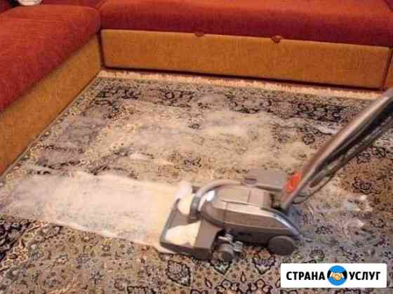 Химчистка ковров мягкой мебели Сорочинск