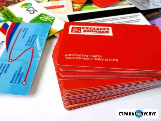 Изготовление пластиковых карт, бейджей, визиток Ижевск