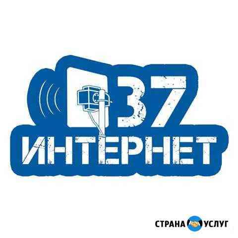Интернет в Частный Дом в Ивановском районе Иваново