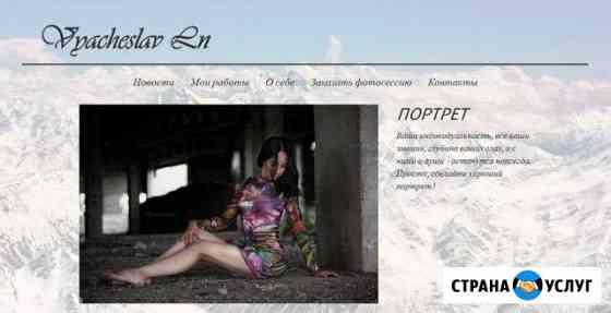 Разработка сайтов, групп вк, реклама, SEO, SMM Ижевск