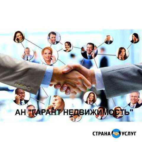 Покупка, продажа, недвижимости или сопровождение Мурманск