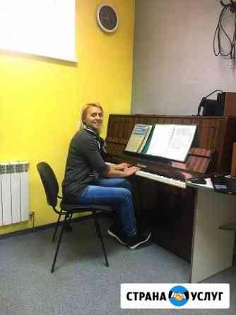 Обучение музыке Сыктывкар