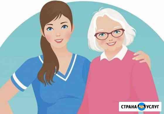 Предлагаю услуги сиделки и няни по уходу за ребёнк Ульяновск