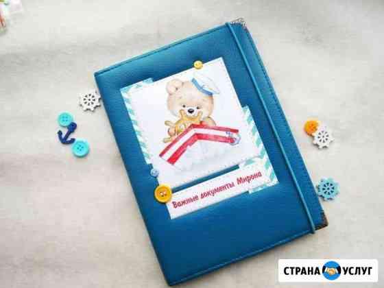 Папка для документов Ижевск