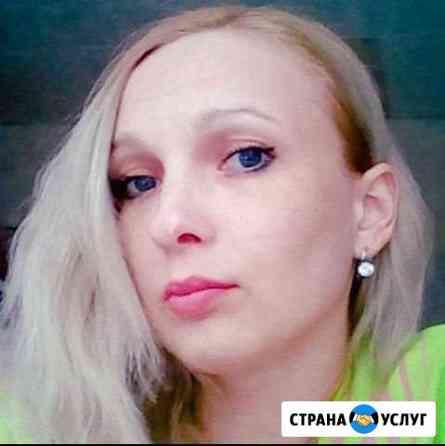 Качественная Уборка Томск