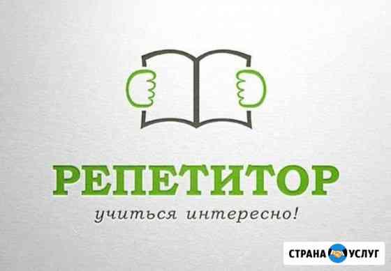 Подготовка к школе. Русский язык Майкоп