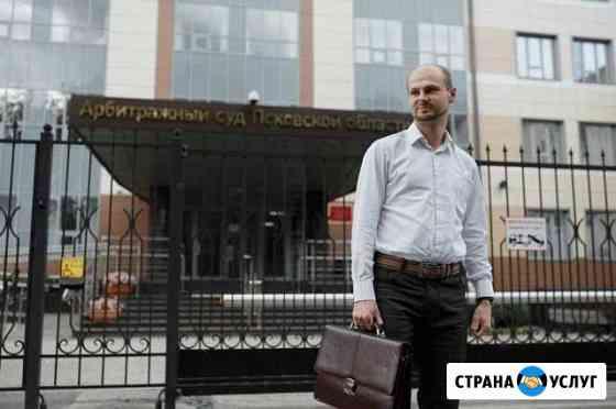 Банкротство Псков Защита прав должников Псков