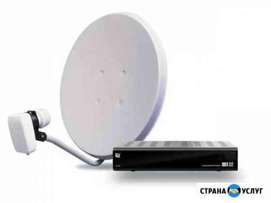 Цифровое и спутниковое тв Севастополь