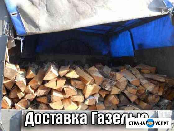 Дрова Томск