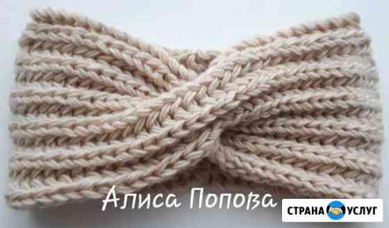 Повязка на голову Кострома