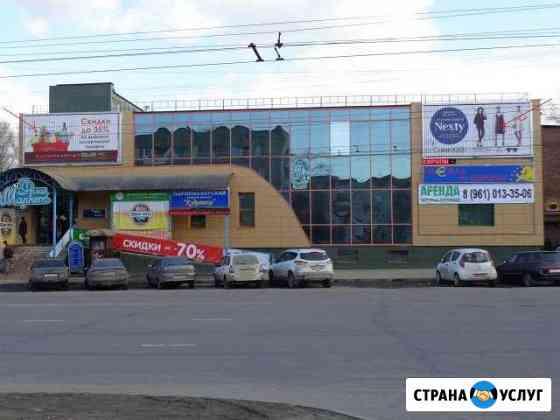 Рекламные места на фасаде ТЦ Фреш Маркет Смоленск