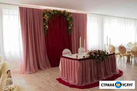 Оформление свадьбы цветами и тканями Томск