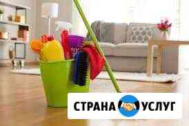 Клининговая компания Оленегорск