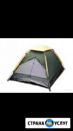 Палатка туристическая в аренду Ульяновск