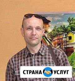 Мастер на все руки Белгород