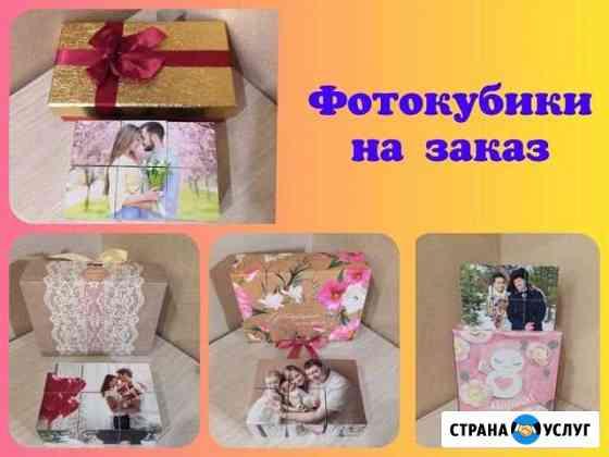 Подарок для любимого человека Северодвинск