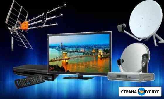 Установка, настройка спутникового и эфирного тв. В Санкт-Петербург
