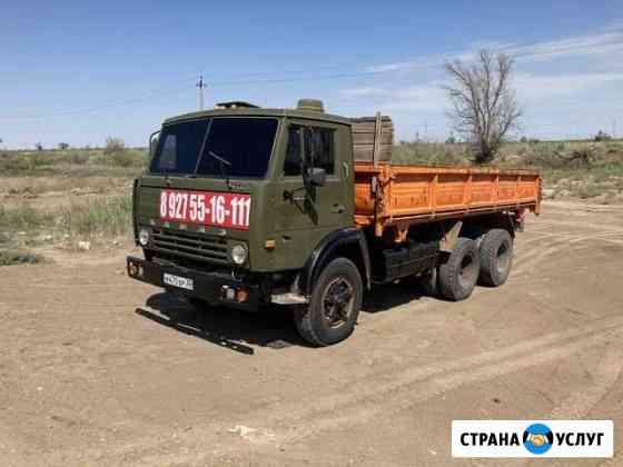 Доставка песка щебёнка сыпучий грунт Началово