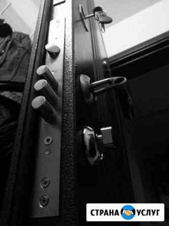 Вскрытие замков всех типов (гараж, квартира, сейф Курск