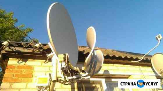 Настройка тарелки на любой доступный спутник Россошь