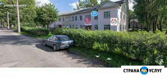 Уход и присмотр с обеспечением проживания Северодвинск