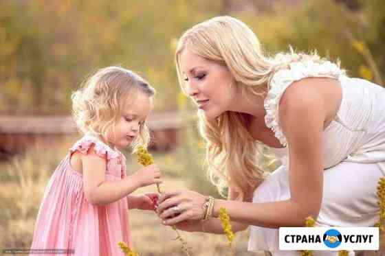Семейный детский сад Симферополь