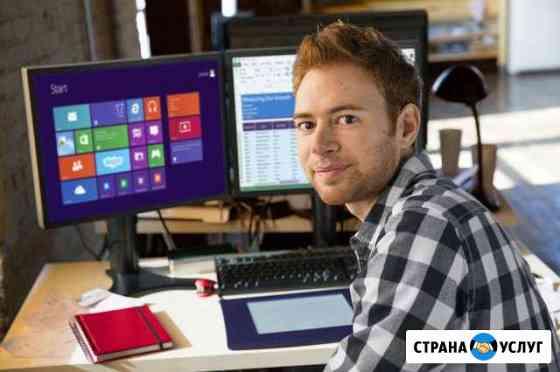 Частный компьютерный мастер Владивосток