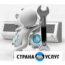 Установка Монтаж Кондиционеров Сплит систем Ставрополь