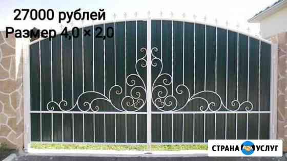 Холодная ковка, гаражные ворота, заборы Псков