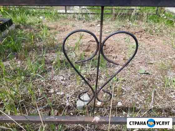 Подам металлическая ограда б/у Ярославль