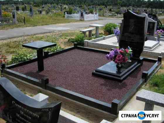 Оформление и облагораживание могил Скопин