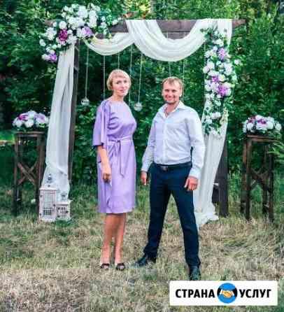 Ведущая+ Dj+ вокал+ баян Улан-Удэ