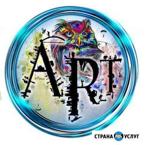 Дизайнер Нижний Новгород