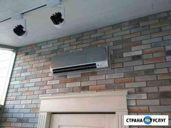 Установка кондиционеров Смоленск