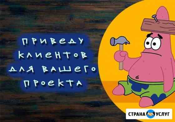 Продвижение Вашего бизнеса во Вконтакте бесплатно Барнаул
